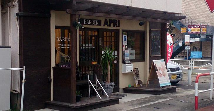 BARBER APRI