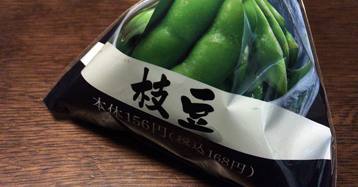 ファミリーマートの枝豆