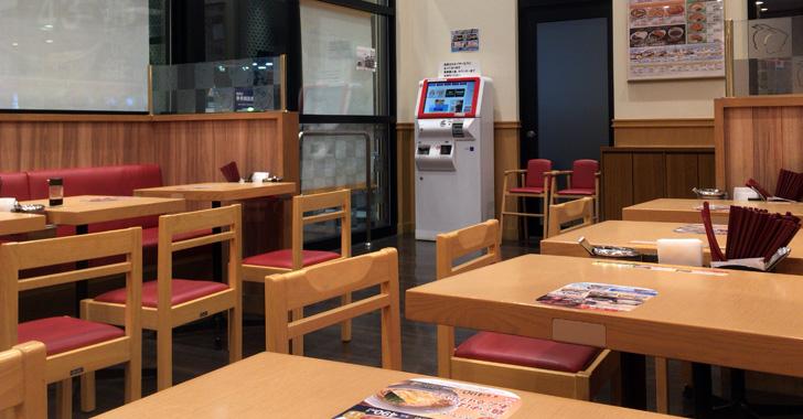 なか卯 戸田駅西口店