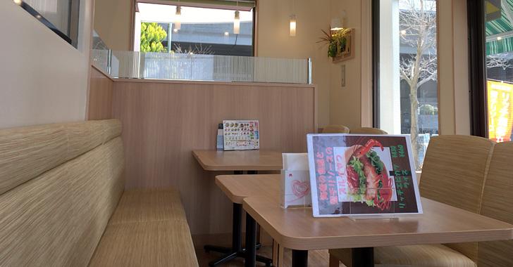 戸田駅最寄りのモスバーガー