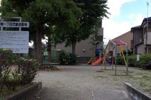 新曽南一丁目児童遊園地