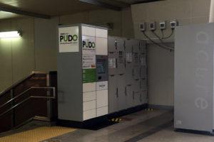 戸田公園駅のロッカー