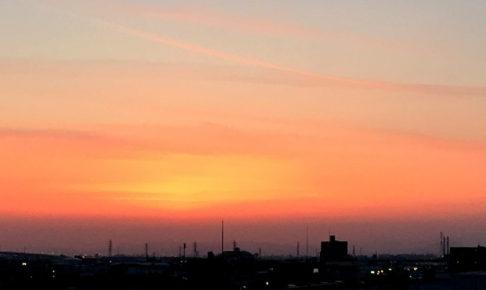 戸田市の夕陽