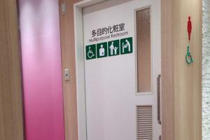 ビーンズ戸田公園 多目的化粧室