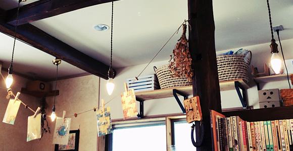 Cafe戸田日和lab. 雰囲気