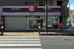 戸田市上戸田のポスト
