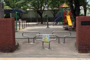 南町児童公園