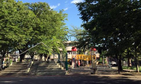 戸田市 東町公園
