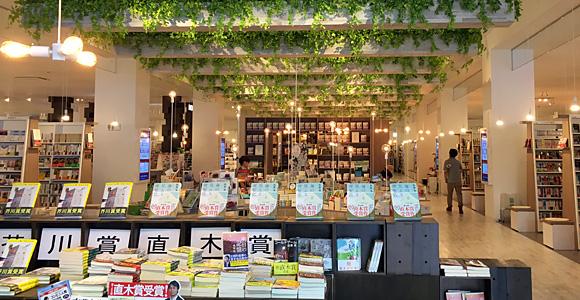 明文堂書店 TSUTAYA戸田 店内