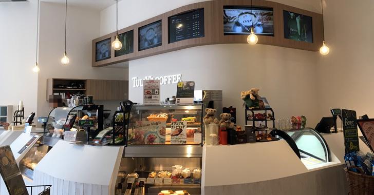 タリーズコーヒー戸田店 メイン