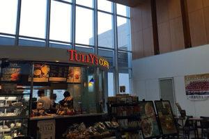 タリーズコーヒー 戸田中央総合病院店