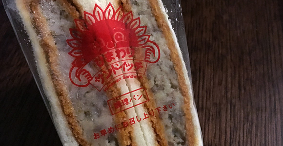 ひまわりサンドイッチ