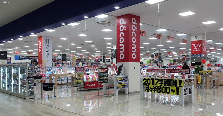 ノジマ 戸田駅前店