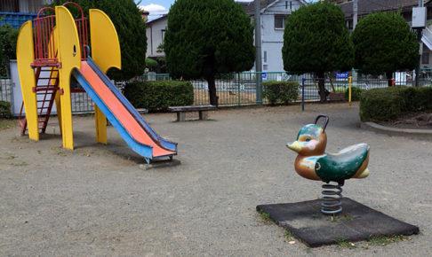 新曽柳原児童遊園地