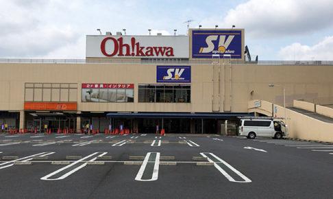 スーパーバリュー 戸田店
