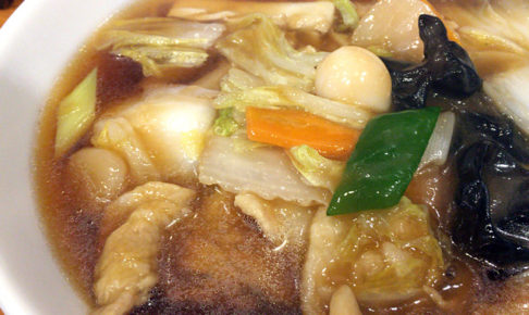 菜道楽の広東麺