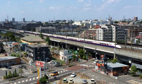 新幹線の見えるスポット
