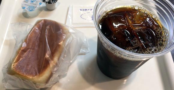 ドゥ ムッシュ(Do monsieur)アイスコーヒーとクリームパン