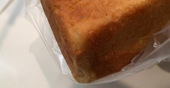 ドゥ ムッシュ(Do monsieur)クリームパン