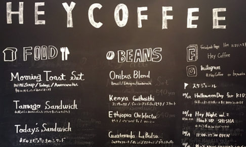 HeyCoffee MENU