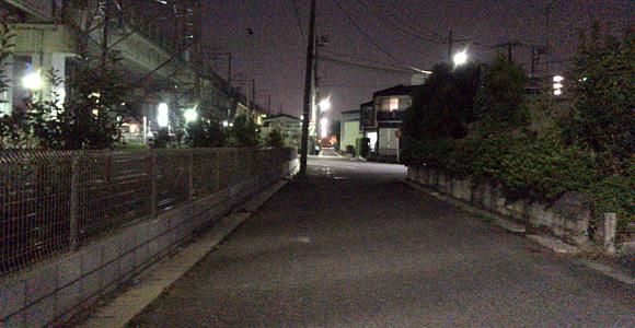 歩きます。