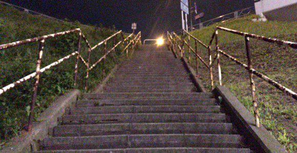 階段を登ろう