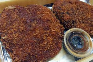 餃子と串カツ 大衆酒場 肉の葵屋