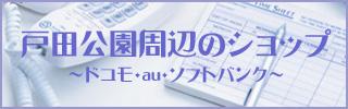 https://todapi.info/life/docomo-au-softbank/