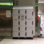 戸田駅のロッカー