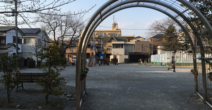 鍛冶屋町公園
