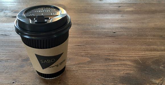 ホットコーヒー(テイクアウト)