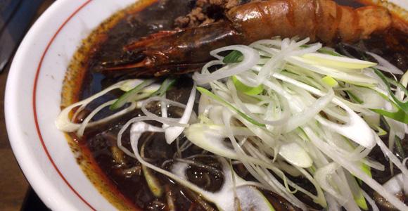 黒海老麻辣麺