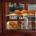 SABO cafe