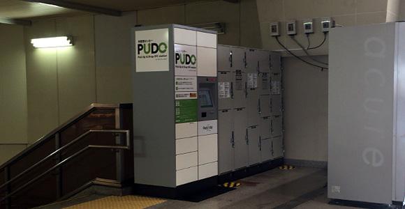 PUDOステーション 戸田公園駅