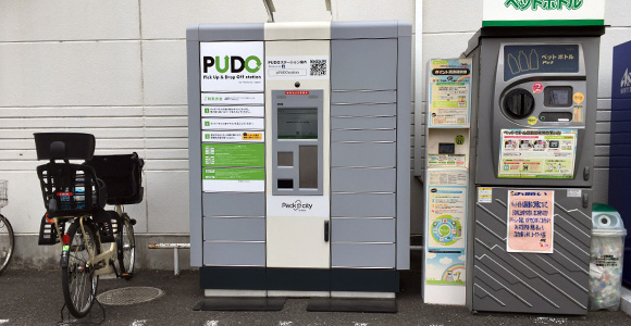 PUDOステーション ヨークマート下前店