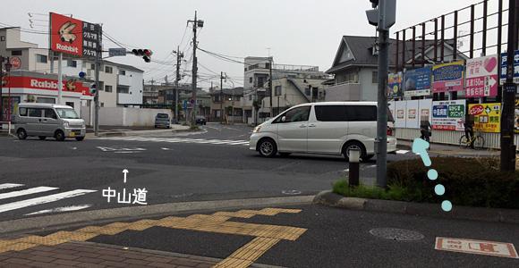 中山道を渡ります。