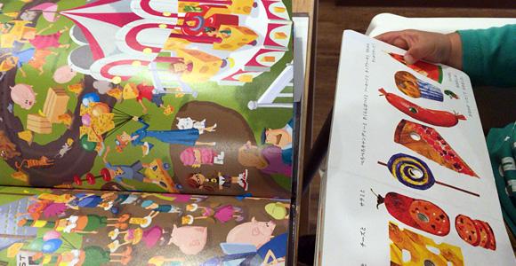 子ども向けの本も