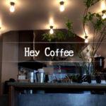 Hey Coffee