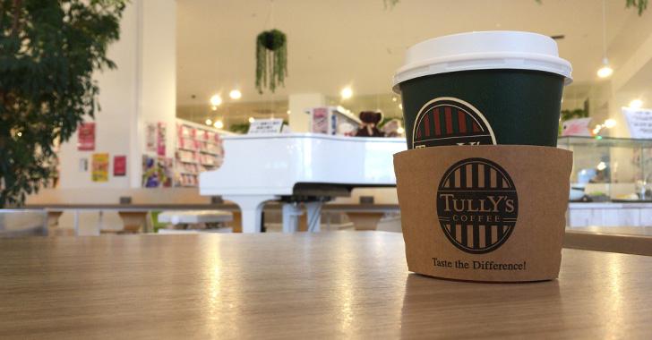 コーヒーとピアノ