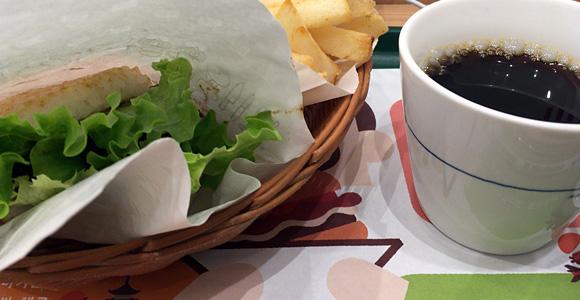 ライスバーガーとコーヒー