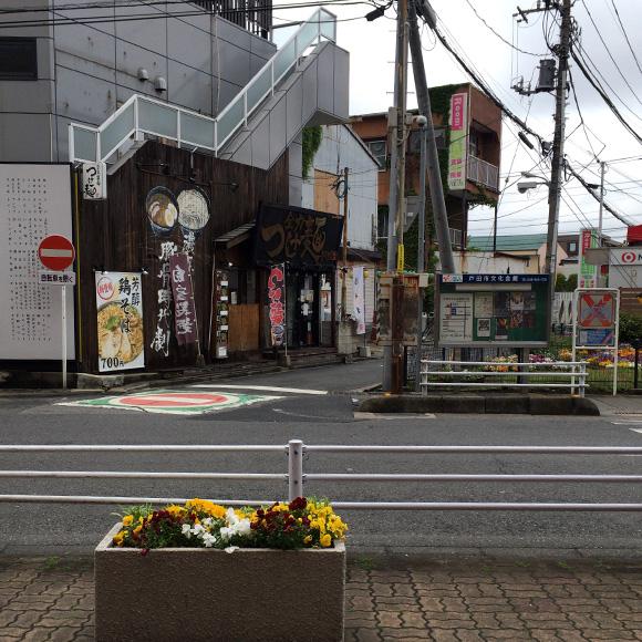 戸田駅は東口へ