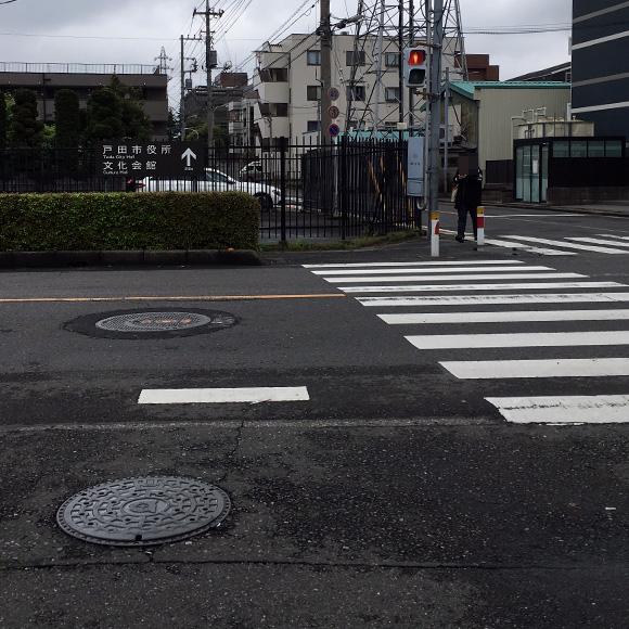 戸田市文化会館の看板