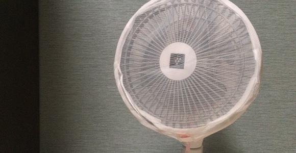 洗濯ネットを扇風機に