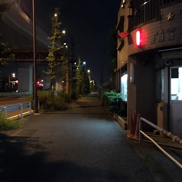 笹目橋交番