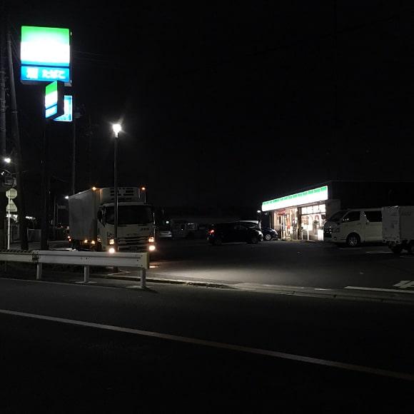 ファミリーマート戸田氷川町店