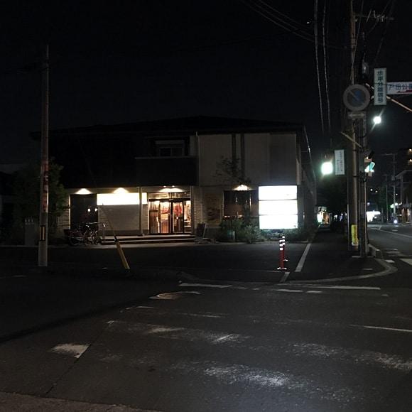 鳥貴族 戸田公園店