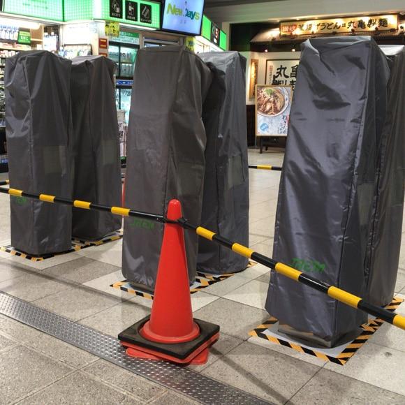 戸田公園駅の臨時改札
