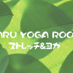 MARU YOGA ROOM