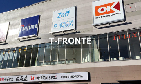 T-FRONTE