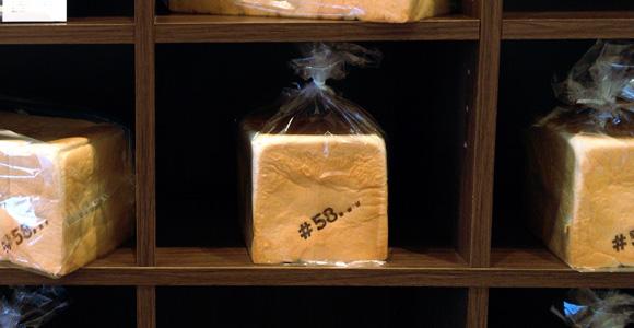 白の生食パン